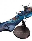 1/1500 宇宙海賊戦艦 アルカディア 二番艦 1978 TVアニメ版